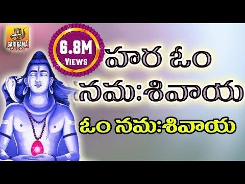 Xxx Mp4 Hara Om Namah Shivaya Telugu Om Namah Shivaya Lord Shiva Devotional Songs Telugu Shiva Songs 3gp Sex