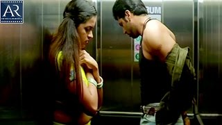Paga Movie Scenes | Jayam Ravi alone with Bhavana in Lift | AR Entertainments