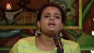 Sandhyadeepam | സന്ധ്യാദീപം | Episode 569 | Amrita TV