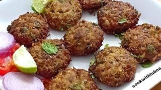 Kachche Keema Ke Kabab | Eid Special Recipe | CookWithLubna