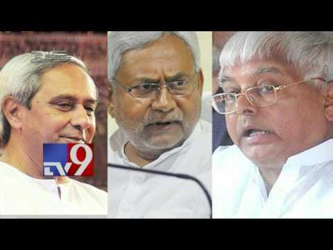 Grand alliance to take on Modi in 2019 30 Minutes TV9