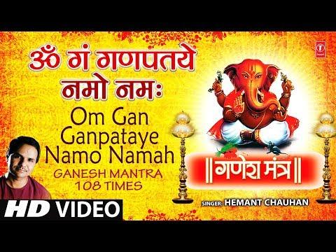 Xxx Mp4 Om Gan Ganpataye Namo Namah Ganesh Mantra By Hemant Chauhan Full Song I Jai Jai Dev Ganesh 3gp Sex