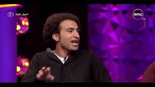 """عيش الليلة - علي ربيع يغني أغنية """" الدنيا حلوة """" .. أغنيته الكوميدية الشهيرة"""