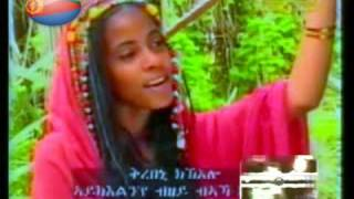 Tigrayit - ትግራይት ድራማ - Drama Series From ERI-TV
