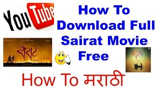 How To Download Full Sairat Movie Free