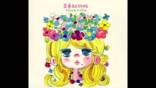 Tico&icchie feat. 中納良恵(EGO-WRAPPIN')『SWEET MEMORIES 』オリジナルby松田聖子