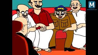Thomas Chandy NCP State President I Troll TV I Mathrubhumi