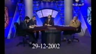 دكتور بهاء الأمير ودكتور عبد الوهاب المسيري بروتوكولات حكماء صهيون
