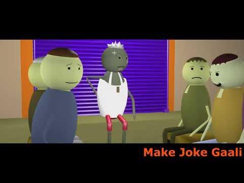 Xxx Mp4 Make Joke Of Harami Chacha Part 2 Gaali Version 3gp Sex