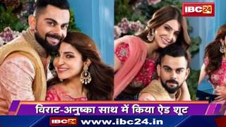 TOP 10 Bollywood News | बॉलीवुड की 10 बड़ी खबरें | 04 May 2019