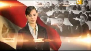 انتخابات حزب المصريين الاحرار
