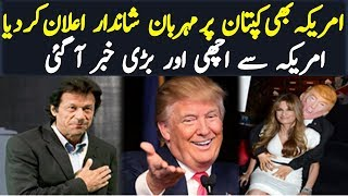 America want to good relation with Pakistan