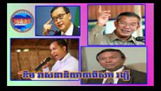Cambodia News Today   14 April 2015   Khmer hot News   Khem Veasna vs Sam Rangsy