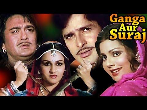 Xxx Mp4 Ganga Aur Suraj Full Movie Hindi Action Movie Sunil Dutt Shashi Kapoor Bollywood Action Movie 3gp Sex