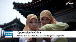 Chinese Arabic School to close as areas with Muslim populations are urged to study the Xinjiang way
