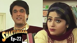 Shaktimaan - Episode 22