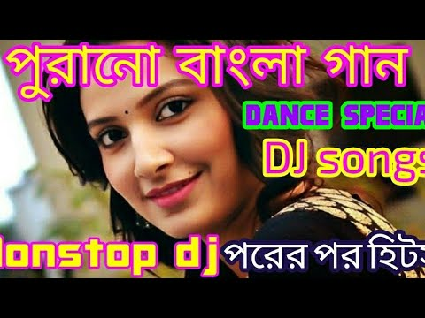 Xxx Mp4 NEW BENGALI DJ REMIX DANCE HANGAMA SPECIAL 3gp Sex