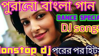 pc mobile Download NEW BENGALI DJ REMIX ..DANCE HANGAMA SPECIAL