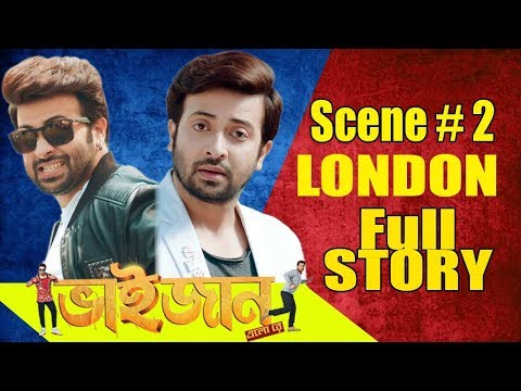 Xxx Mp4 ভাইজান এলো রে Bhaijaan Elo Re Movie Shooting Scene 2 Shakib Khan Srabanti Tollywood Secrets 3gp Sex