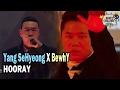 Download Lagu [Infinite Challenge] 무한도전 - Yang Sehyeong X BewhY - HOORAY 20161231