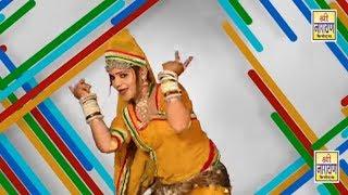pc mobile Download डी.जे घणो जोर बाजे - ( देवजी सांग ) ~ Yash Rathore ~ New Rajasthani DJ Song 2018 ~  HD