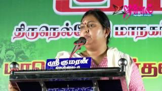 ADMK Actress Vindhya's Speech | Against Kushboo and Karunanidhi