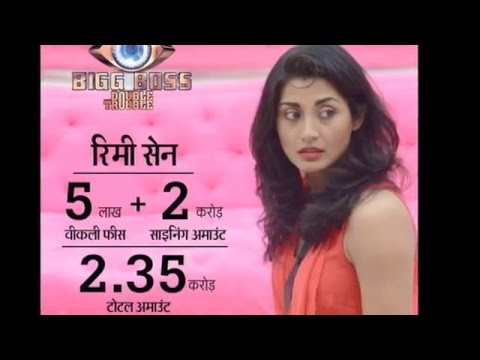 How much money makes Rimi Sen from bigg boss 9
