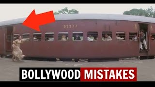 Top 10 Biggest Bollywood Movie Mistakes You Never Noticed