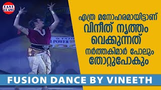 Welcome 2000 Stage Show | Fusion Dance | Vineeth