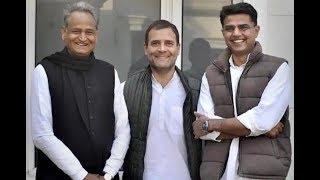 Ashok Gehlot, Sachin Pilot take oath in Rajasthan among Congress, Opposition leaders