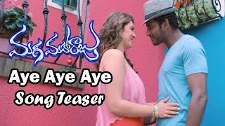 Maga Maharaju Movie Songs || Aye Aye Aye Song || Vishal, Hansika Motwani