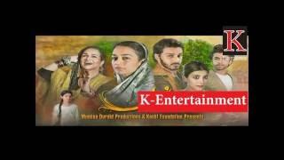 Udaari Episode 9 HD Promo Hum TV Drama 29 May 2016