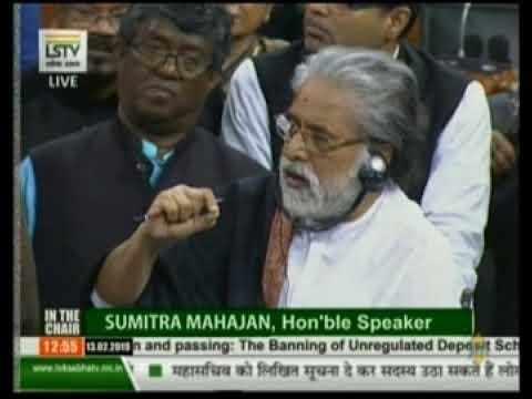 Xxx Mp4 Sudip Bandyopadhyay Speaks On The Banning Of Unregulated Deposit Schemes Bill 2018 3gp Sex