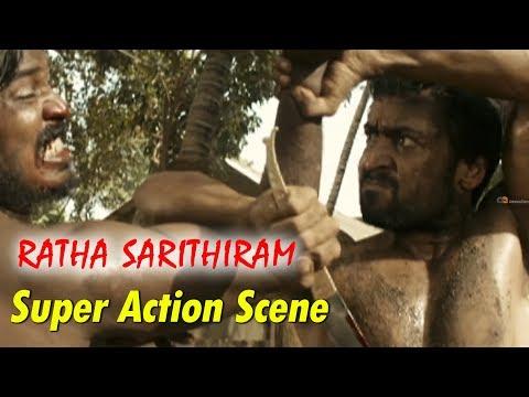 Ratha Sarithiram - Super Action Scene | Suriya, Vivek Oberoi, Priyamani, Ram Gopal Varma