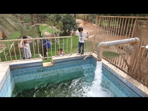 زياد يبي يسبح بركة المزرعه😂😂