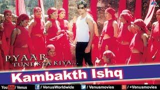Kambakth Ishq (HD) Full Video Song | Pyaar Tune Kya Kiya | Fardeen Khan, Urmila Matondkar |