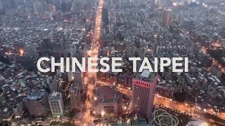 AFC Futsal Championship Chinese Taipei 2018 - Group Stage Montage