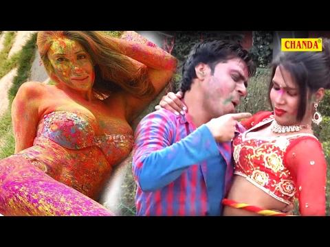 Xxx Mp4 Thohar Mot Pichakri तनी डाला New Hot Bhojpuri Hot Song Samar Sing 2017 3gp Sex