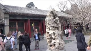 Summer Palace Beijing UNESCO World Heritage Site