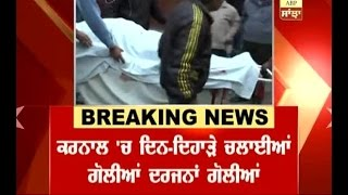 Gangwar in karnal, 3 died