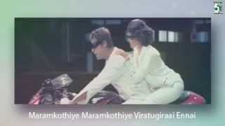 Maramkothiye Songs   Anbe Aaruyire   A.R.Rahman   S.J.Surya   Nila