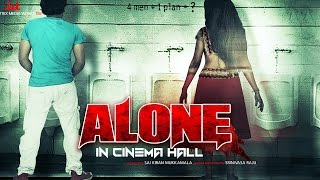 Alone: 4 Men + 1 Plan (2016) Full Hindi Horror Movie | Hindi Movies 2016 Full Movie