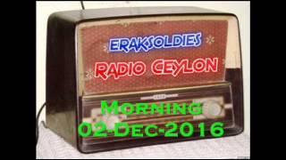 Radio Ceylon 02-12-2016~Friday Morning~03 Purani Filmon Ka Sangeet