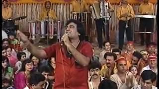 Jagran Ki Raat  by Narendra Chanchal  Vol 2 Part 01