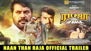 Naan Than Raja - Official Tamil Trailer 2018   Mammootty   Lakshmi Ray   Ajay Vasudev