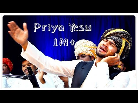 Xxx Mp4 PRIYA YESU COVER OFFICIAL ENOSH KUMAR Latest Telugu Christian Songs 2016 2017 3gp Sex