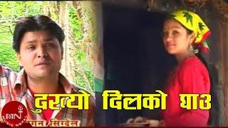 Nepali Songs Music Track Lok Dohori |