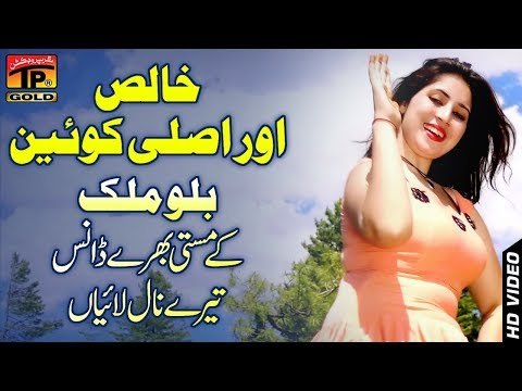 Xxx Mp4 Tere Nal Laiyan Bilo Malik Latest Song 2018 Latest Punjabi And Saraiki 3gp Sex