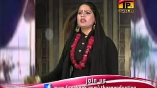 Mere Sewan Sasda - Sumaira Ali