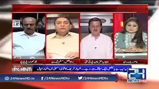 NAB Chairman to be Prime Minister of Pakistan: Rana Afzal | 24 News HD
